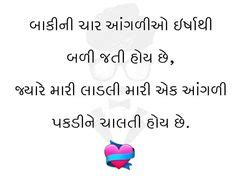 Essay on beauty of nature in gujarati language
